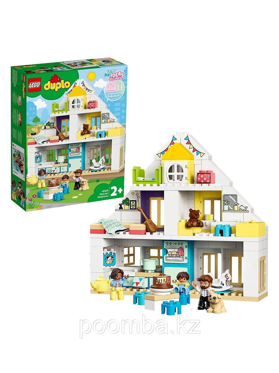 Конструктор LEGO DUPLO  - ЛЕГО ДУПЛО Модульный игрушечный дом