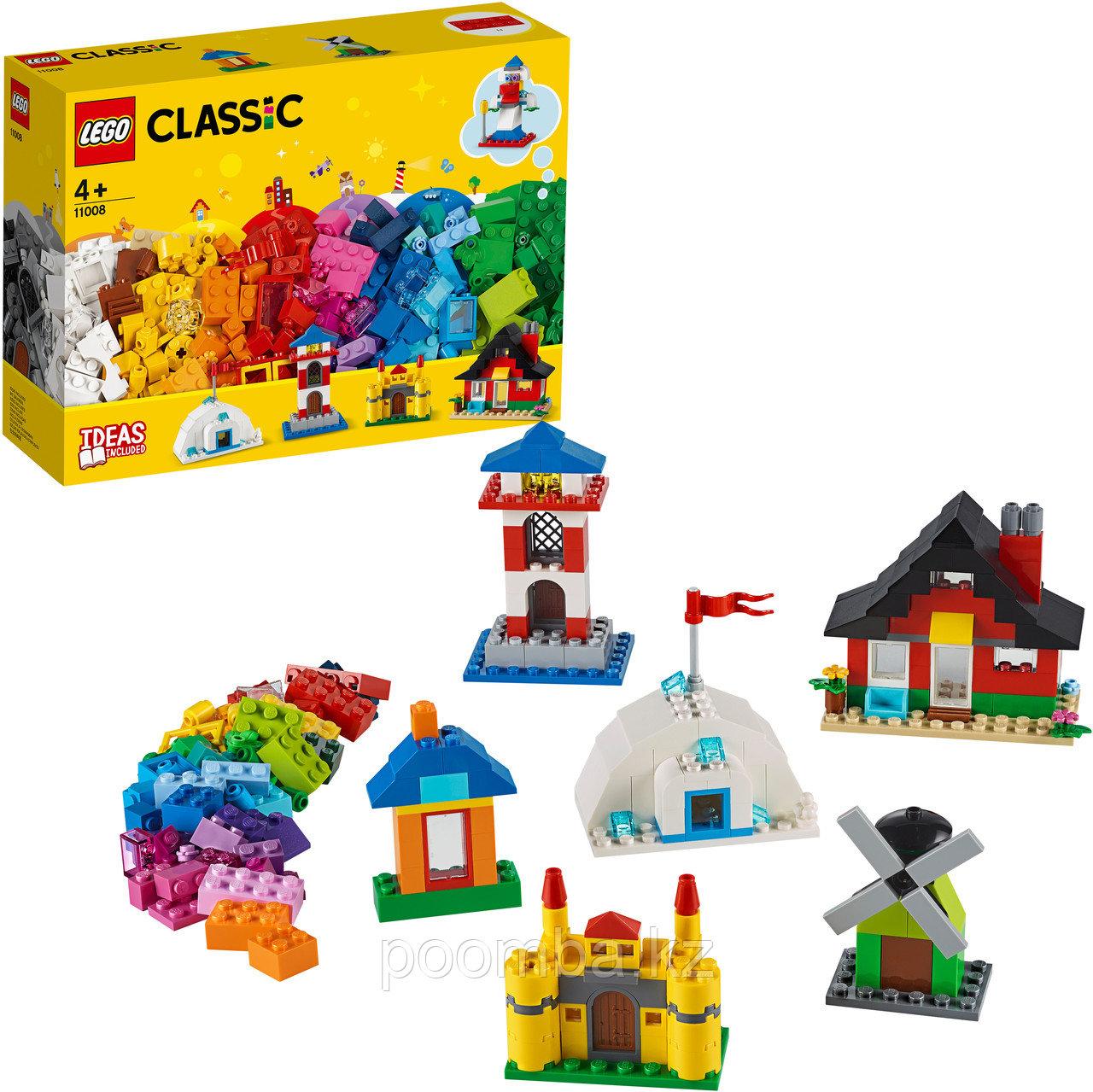 Конструктор LEGO - ЛЕГО Classic Классик Кубики и домики
