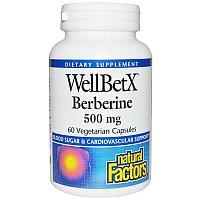 Берберин (барбарис) WellBetx 500 мкг, 60 капсул