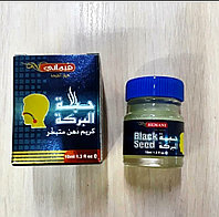 Black Seed Vaporub