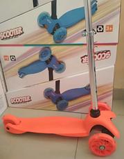 Самокат трехколесный Scooter Kids. Колеса силикон со стробами., фото 2