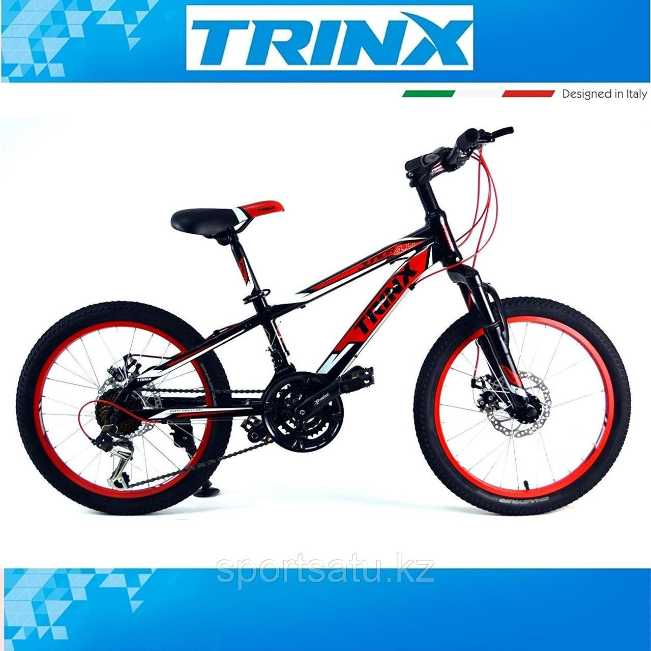 Велосипед TRINX JUNIOR 4.0