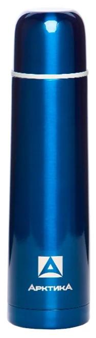 Термос для напитков 750 мл синий
