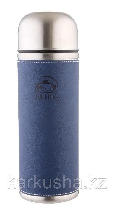 Термос питьевой в кожаной оплетке синий 700 мл