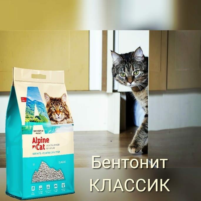 Комкующийся минеральный наполнитель Alpine cat Классик