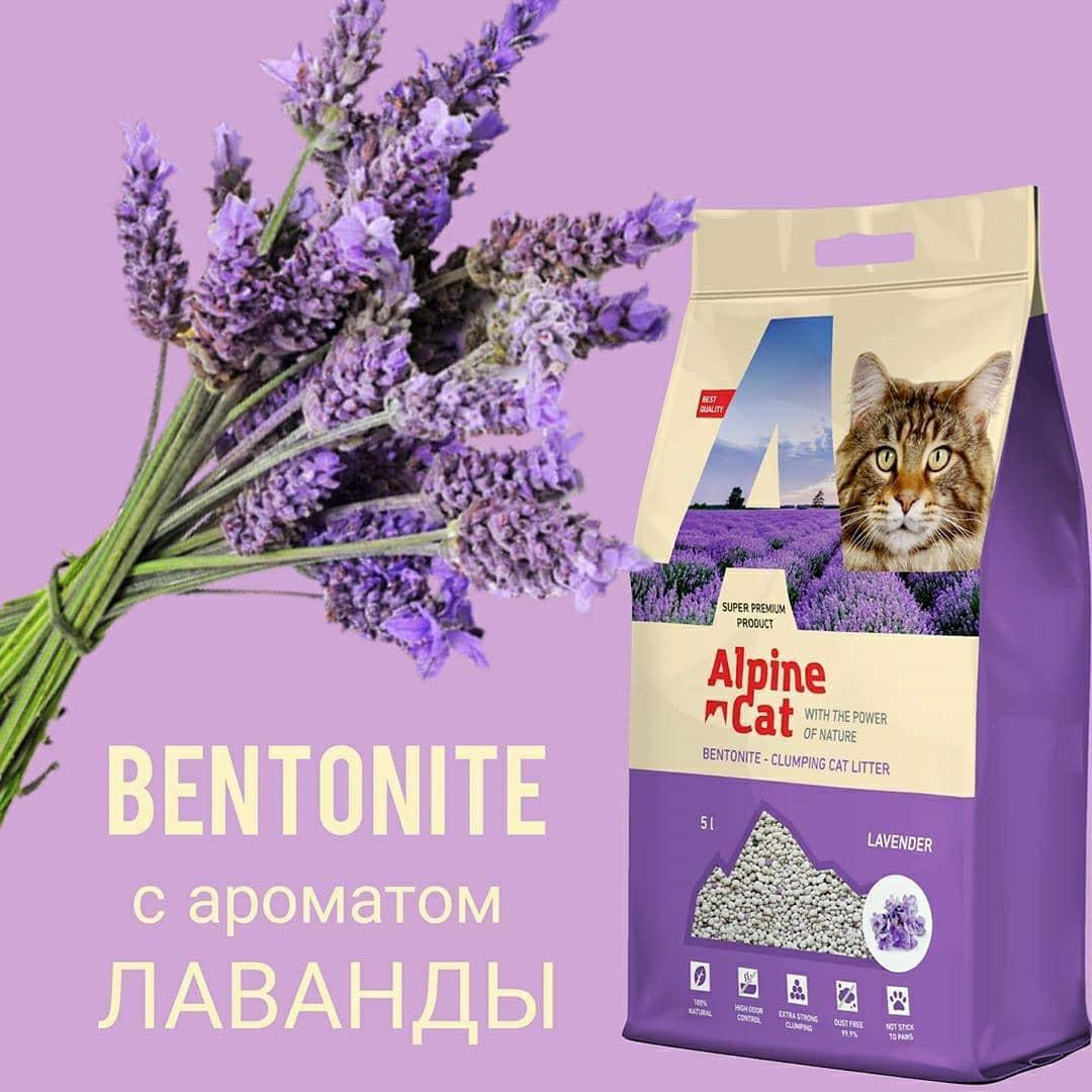Комкующийся минеральный наполнитель Alpine cat Лаванда
