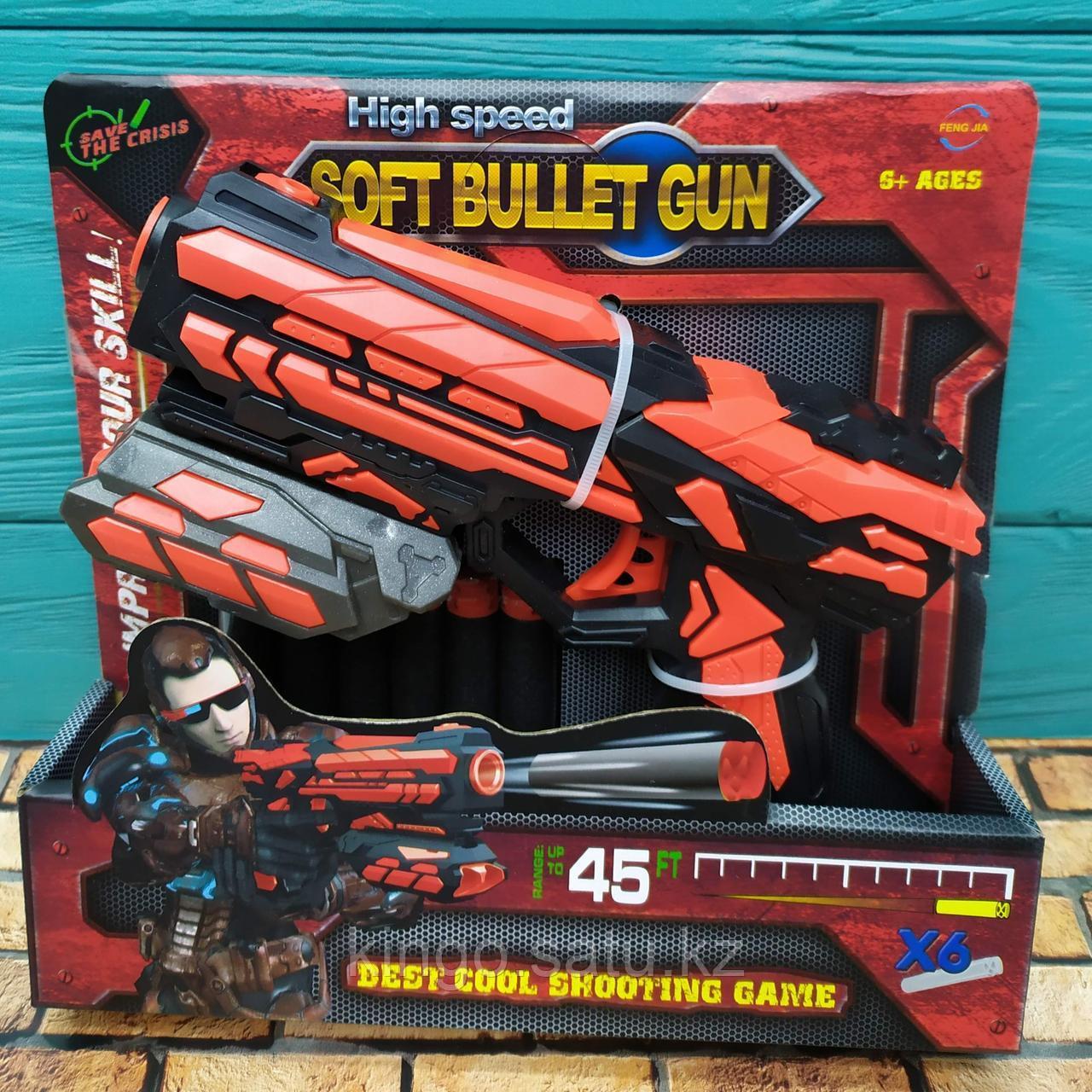 Пистолет Бластер Soft Bullet Gun