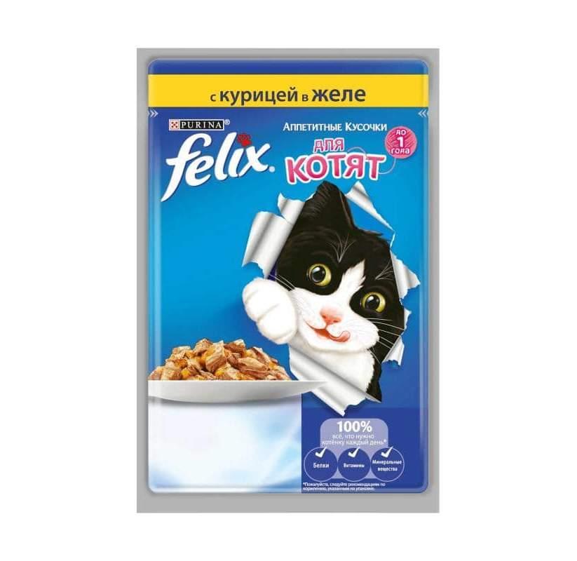 Влажный корм Феликс для котят Курица