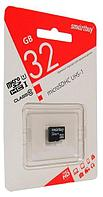 Карта памяти SmartBuy 32 GB micro SDHC Class 10 UHS-I U1