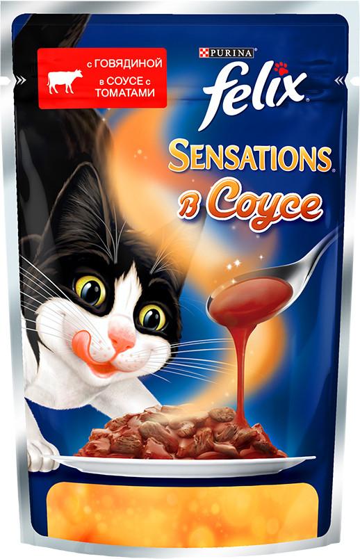 Влажный корм Феликс для кошек Говядина и томаты в соусе