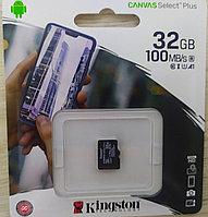 Карта памяти MicroSD 32GB Kingston