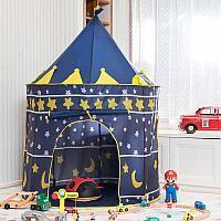 A999-222 Палатка домик Castle beautiful (синяя) 40*40, фото 1