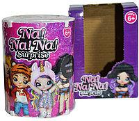 AS014 Мягкие куклы с животными  Na! Na! Na! Surpise  13*10