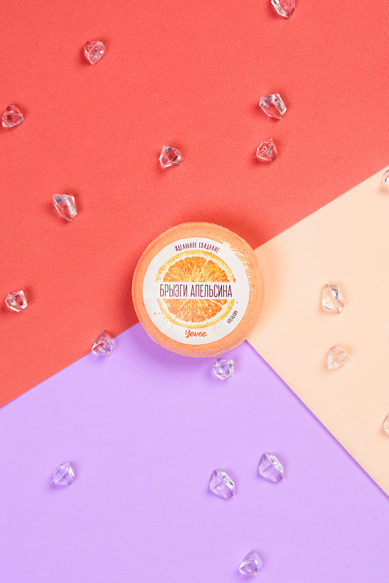 Бомбочка для ванны YOVEE BY TOYFA «Брызги Апельсина», С ароматом апельсина, 70г - фото 8