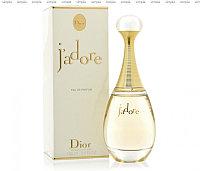 Christian Dior J`adore парфюмированная вода объем 50 мл тестер (ОРИГИНАЛ)