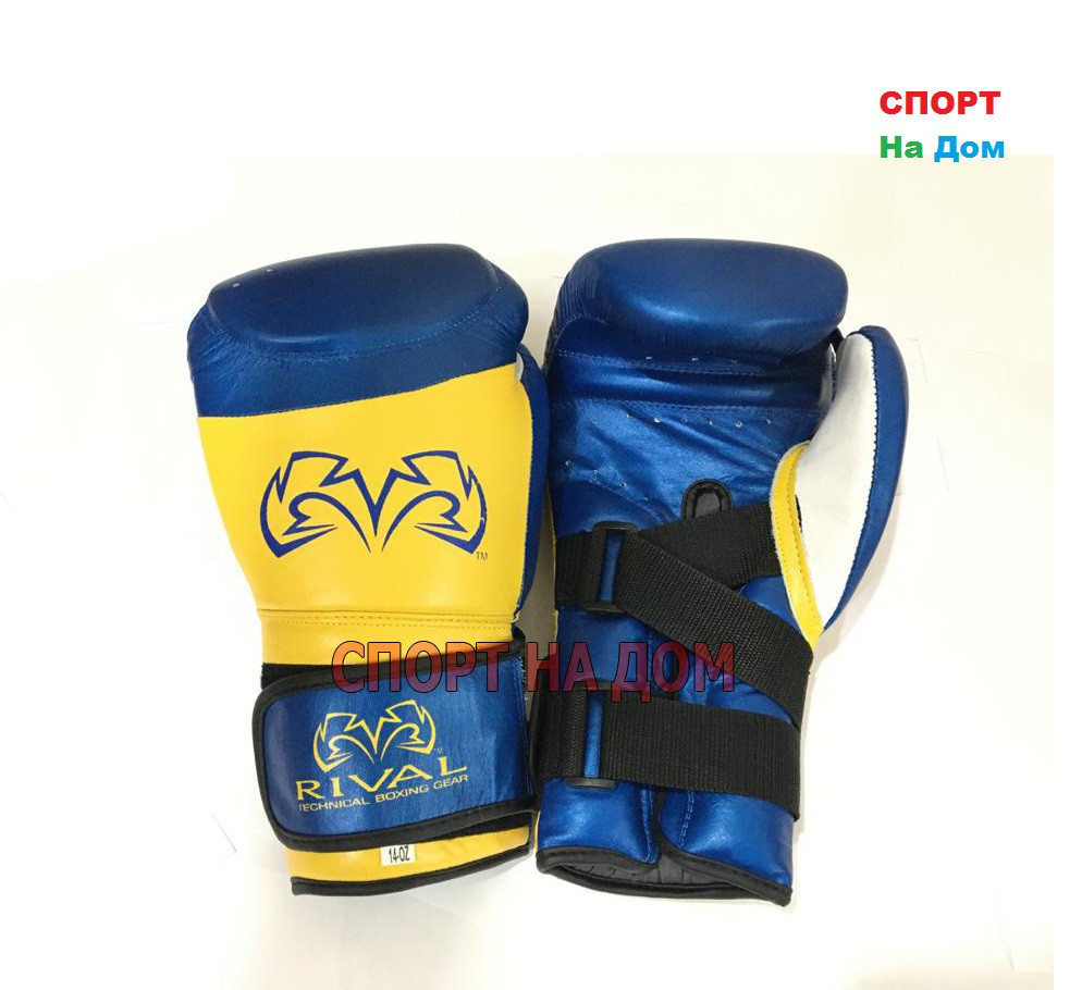Боксерские перчатки Rival (кожа) 12 OZ