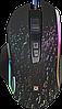 Мышь проводная  Defender Syberia GM-680L RGB