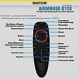 AIRMOUSE G10PRO Пульт c голосовым управлением, фото 2