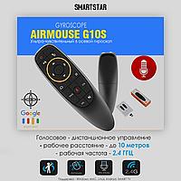 AIRMOUSE G10S Пульт c голосовым управлением