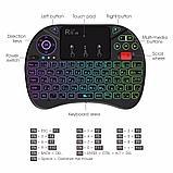 WIRELESS MINI KEYBOARD [ I8 ] - Мини клавиатура I8, фото 3