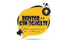 Репитеры усиления сотовой связи GSM-3G-4G-LTE