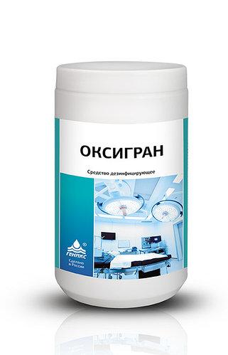 Дезинфицирующее средство «Оксигран»