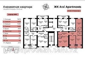 4 комнатная квартира в ЖК Arai Apartments 116.55  м²