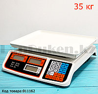 Электронные торговые весы 35 кг ACS DY-718