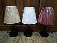 Настольный прикроватный светильник