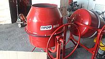 Бетономешалка 180 литров для дома.