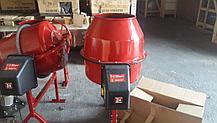 Бетоносмеситель  220 литров