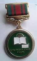 Наградные медали на заказ, фото 1
