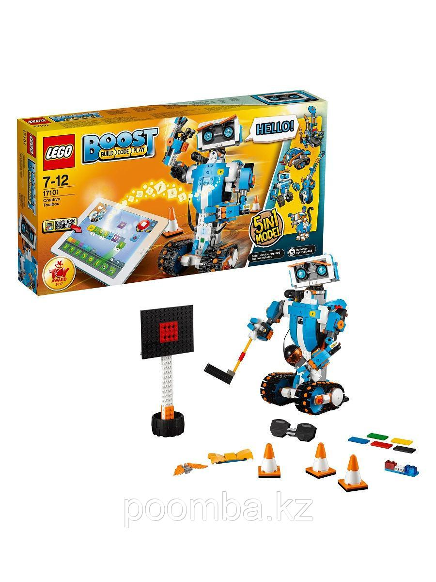 Конструктор LEGO Boost - ЛЕГО  Буст Набор для конструирования и программирования
