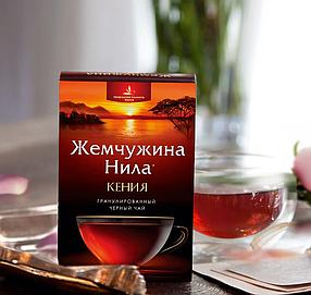 Жемчужина Нила Кенийский СТС 420 гр.гранулированный