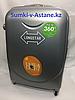 Большой пластиковый дорожный чемодан на 4-х колесах Longstar.Высота 74 см, ширина 45 см, глубина 27 см.