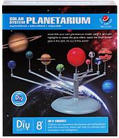 Научный набор Solar system Planetarium арт.2135