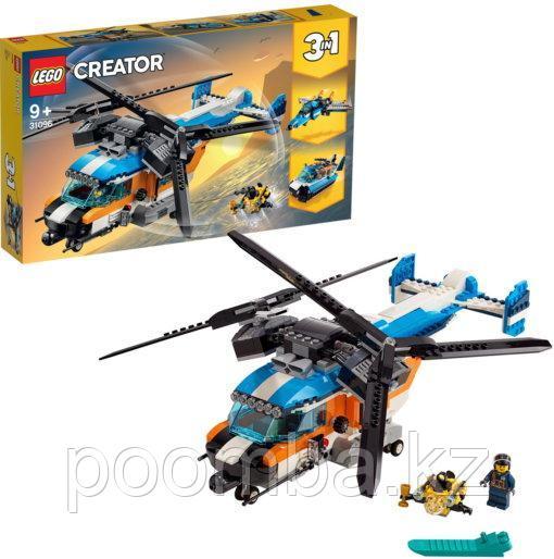Конструктор LEGO CREATOR  - ЛЕГО КРЕАТОР  Двухроторный вертолёт