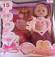 Кукла пупс Анюта