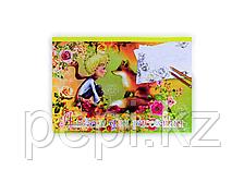 Альбом для рисования А4, 24л. Вектор
