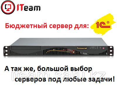 Сервер для 1с