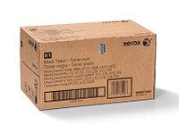Xerox 006R01046 WC. 5735 Комплект 2 тонера + Отстойник (64k)