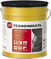 Мастика кровельная ТЕХНОНИКОЛЬ №21 Техномаст ведро 20 кг для кровли
