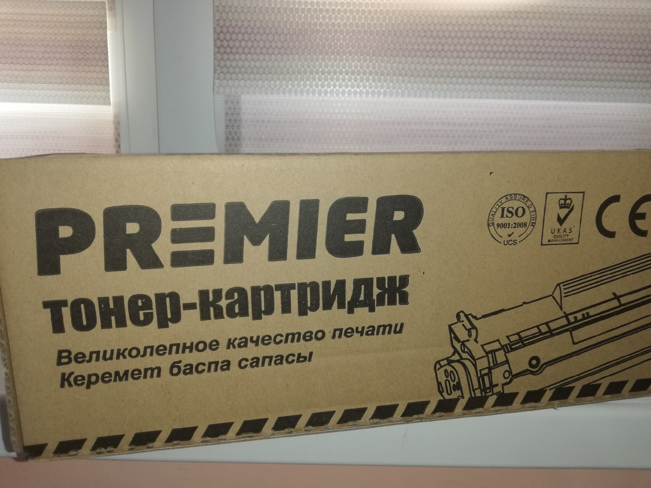 Картридж Premier CE312A желтый для HP