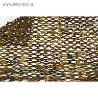 Маскировочные сети Пейзаж М - Пустыня 3D (бежевый, коричневый, зеленый)