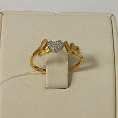 Золотое кольцо «Love» / 16 размер