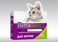 Витамины , лакомства для кошек...