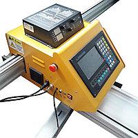 Плазменный портативный резак BX-1530 с ЧПУ