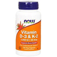 Now Foods, Витамин D3 + K2, 120 капсул