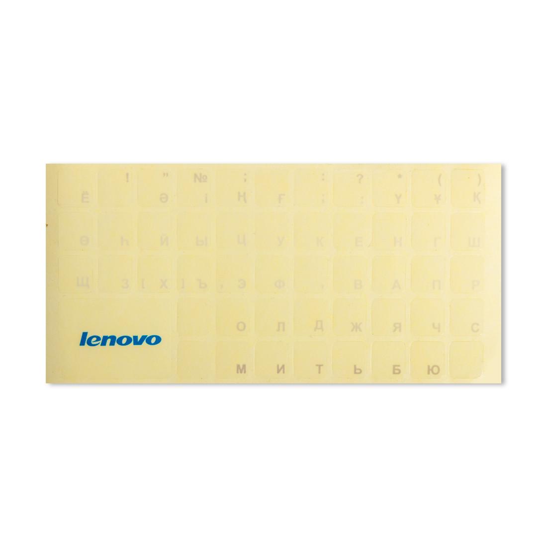 Наклейки на клавиатуру, Lenovo, для тёмных клавиш, (Фон: прозрачный. Шрифт: Рус. - белый, Каз. - белый)