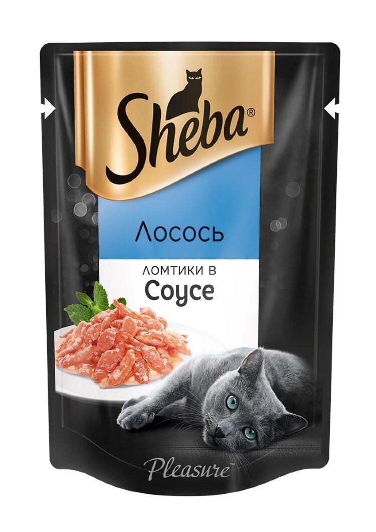 Влажный корм для кошек Шеба Лосось в соусе